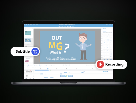 Animated Video Software Feature 2: Subtitle & Recording Prebuit Within The Animation Creator Software